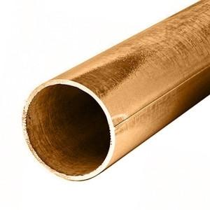 Труба бронзовая