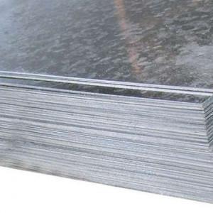 Лист стальной инструментальный в Владивостоке