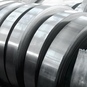 Лента стальная конструкционная