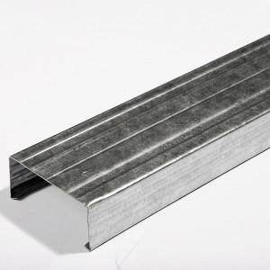 Профиль стальной конструкционный в Владивостоке